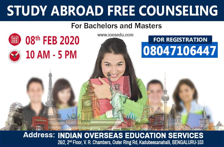 study abroad event 8th feb 2020 marathahalli